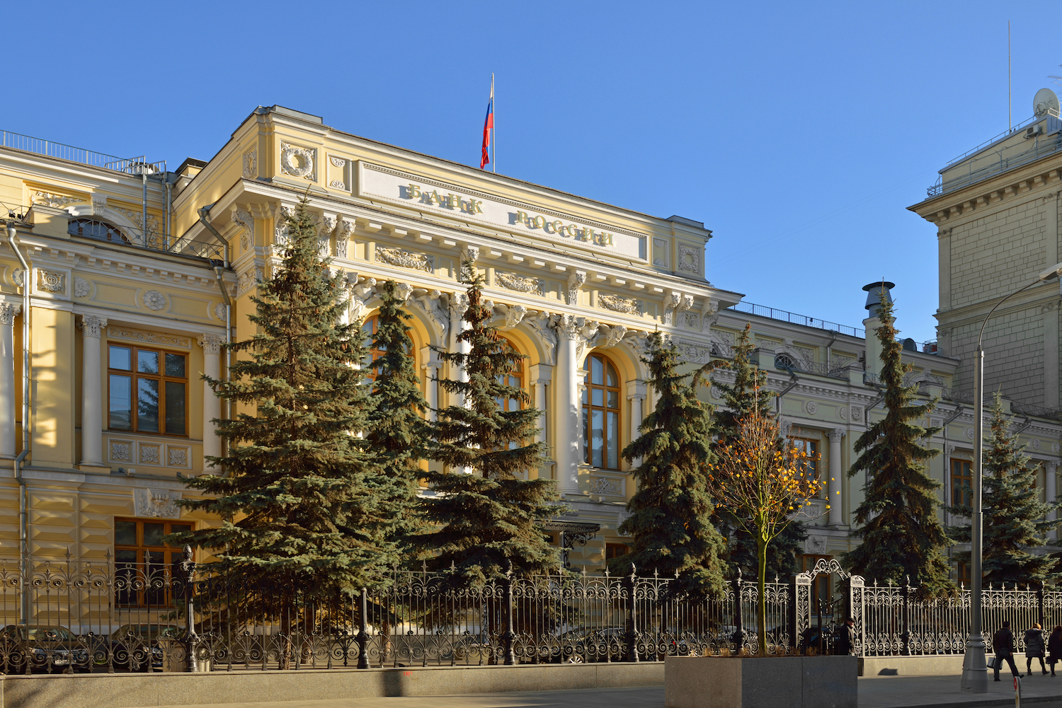 Russian Central Bank Sends First Distributed Ledger Transactions
