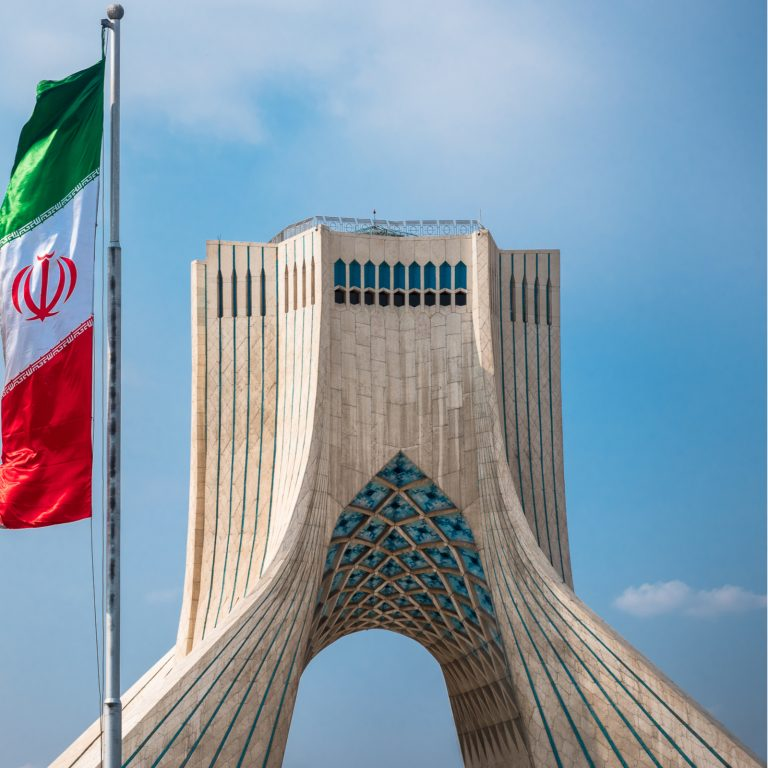 The Iranian Government Is Preparing to Launch Its Own Cryptocurrency
