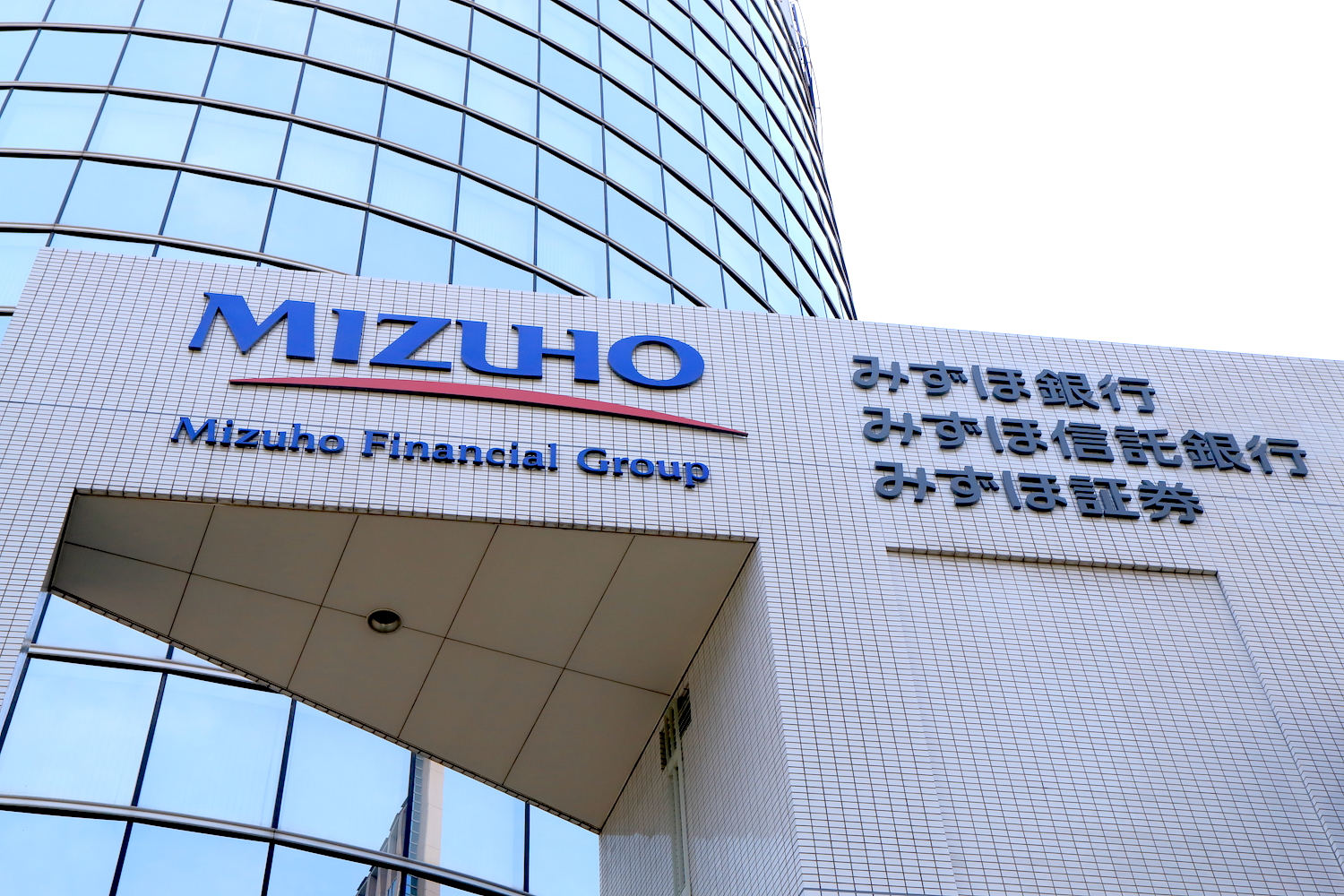 Why Mizuho Believes Bitcoin Still Has a Future in Banking