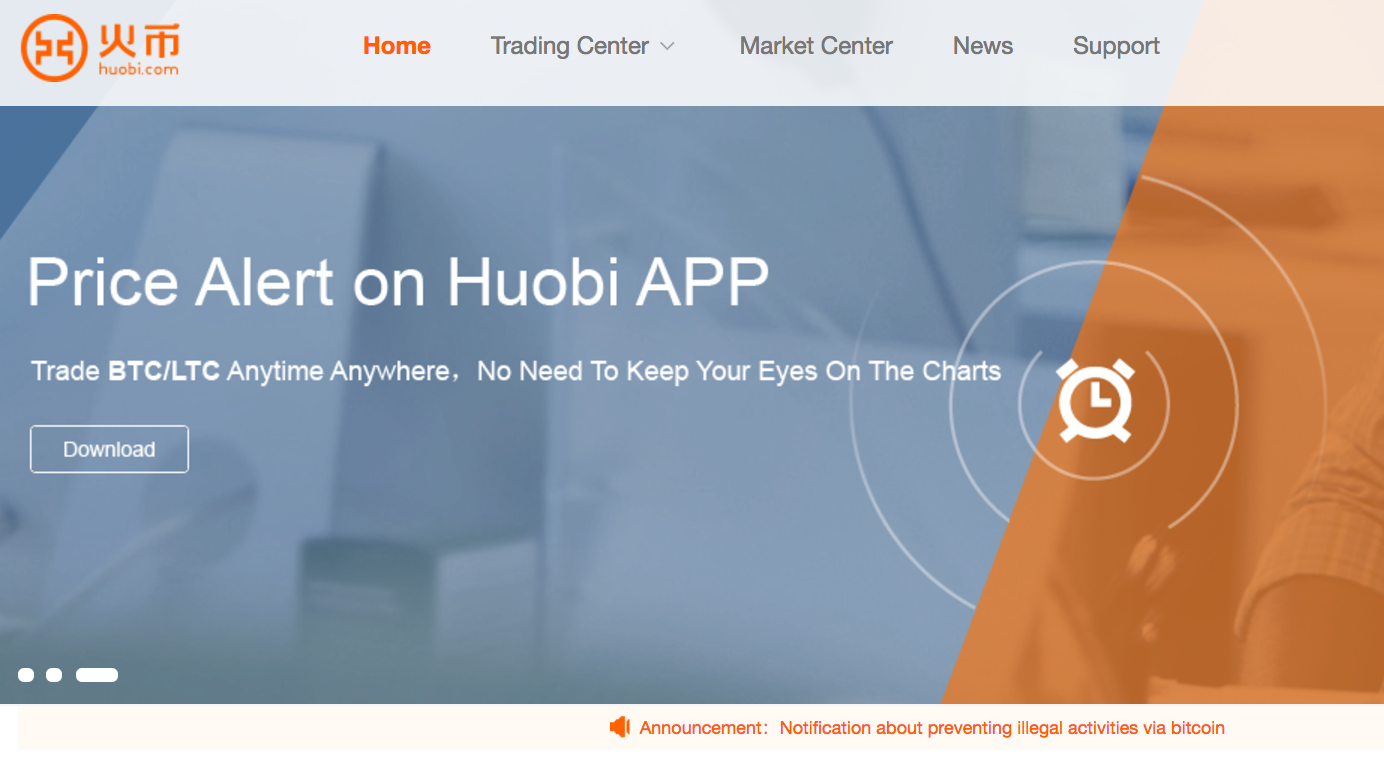 Huobi to Resume Bitcoin Withdrawals Pending Regulator Approval