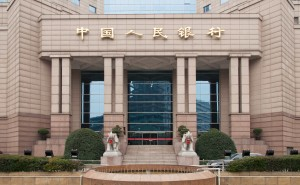China's Central Bank Weighing Blockchain Tech for Digital Currency