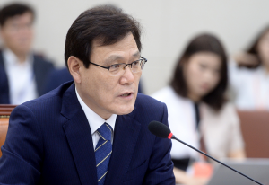 Korean Digital Currency Bill to Launch Shortly but Government Has Concerns