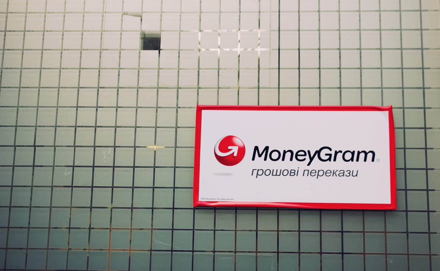 Why Remittance Giant MoneyGram Won't Be First With Blockchain