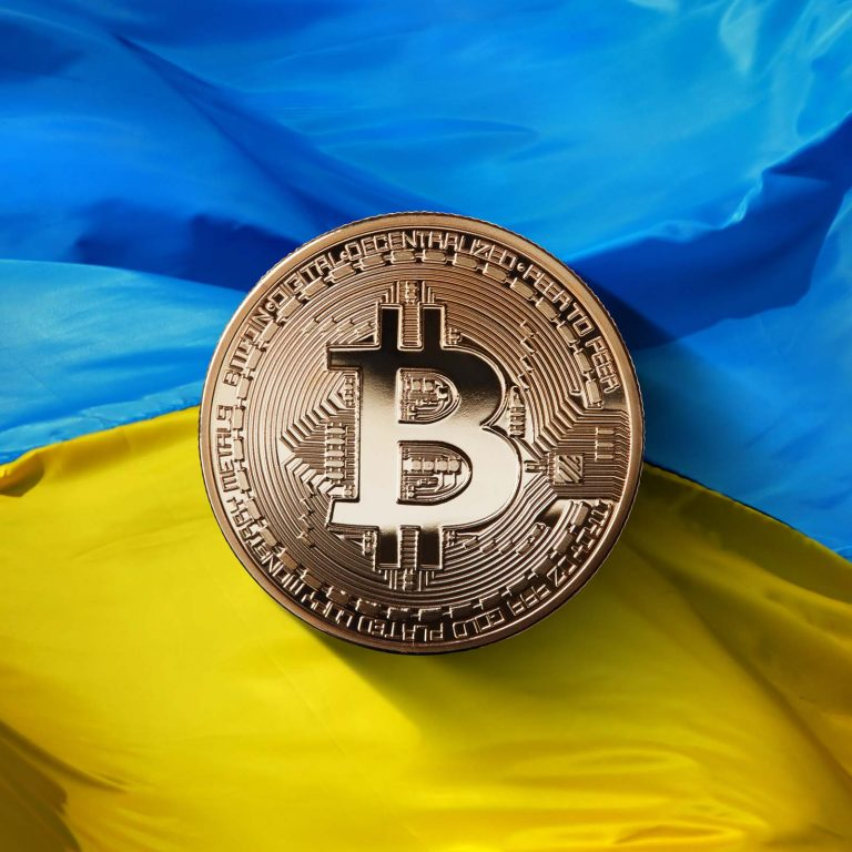 Ukraine's Financial Stability Council Supports Crypto Regulatory Concept