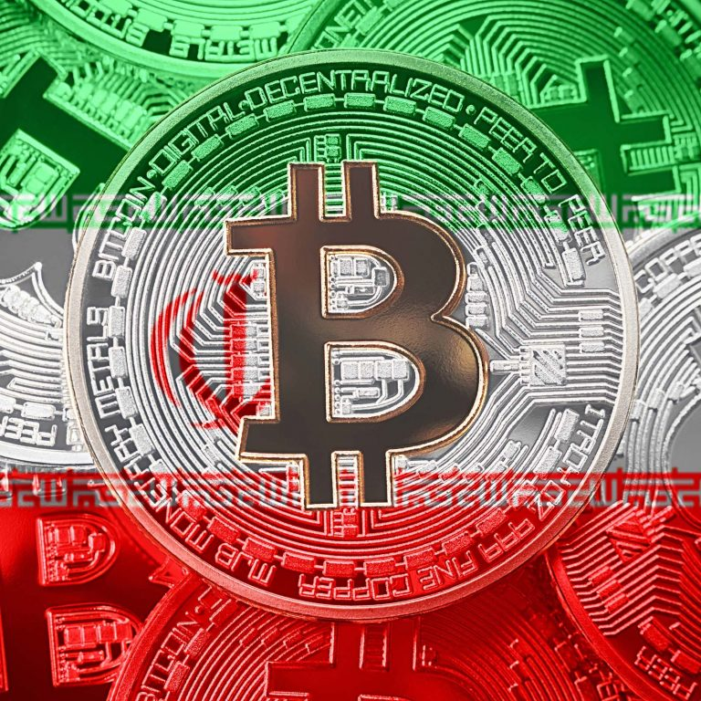 Iran Considers Using Cryptocurrencies to Evade US Sanctions