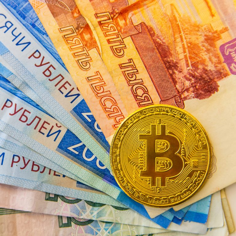 Cash to Crypto Trade Blooming in Moscow, Reports Say