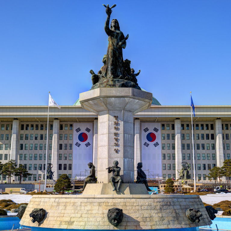 South Korea to Step Up Supervision of Bitcoin Trading After IMF Calls for Reform