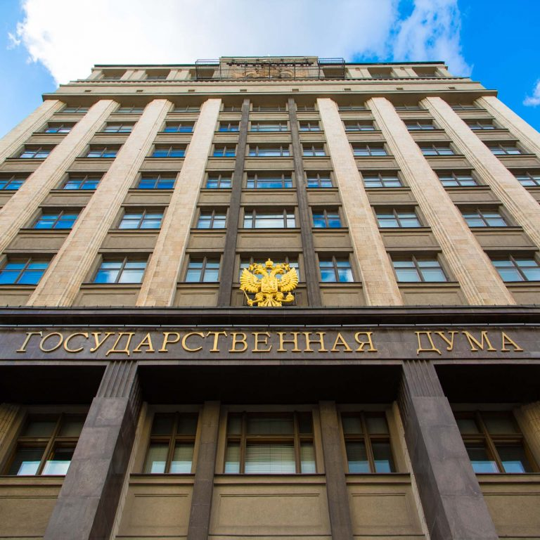 Russian Duma Adopts Three Crypto Bills on First Reading