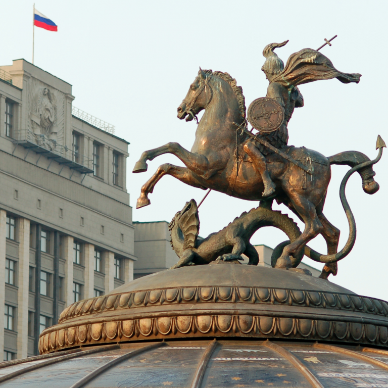 Russia's Capital Discusses Issuing Moscowcoin Cryptocurrency