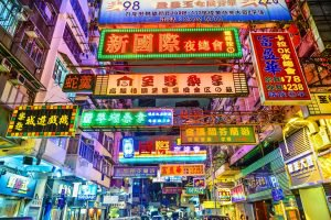 Japanese Bitcoin Exchange Bitpoint Expands into Mainland China, Hong Kong and Taiwan