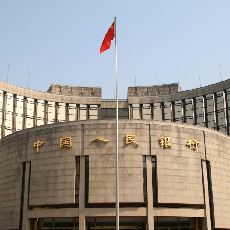 PBOC to Strengthen Cryptocurrency Regulations in 2018