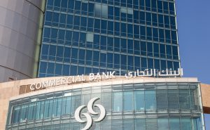 Qatar's Commercial Bank is Expanding its Blockchain Remittance Trials